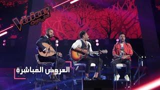 Download #MBCTheVoice - مرحلة العروض المباشرة - حماقي وفريقه يؤديان أغنية 'ما بلاش' Mp3 and Videos