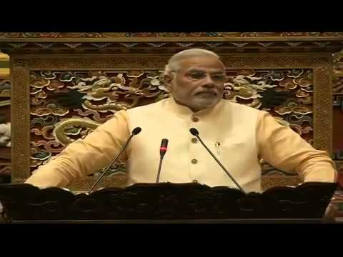 LIVE: PM Narendra Modi Addresses Joint Session of Bhutan Parliament