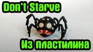 Как сделать из пластилина Паука из игры Don't Starve . Видео урок