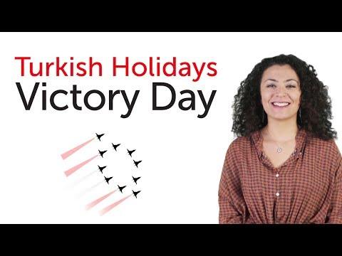 Turkish Holidays - Victory Day - Zafer Bayramı