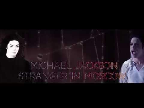 """ENOUGH """"Joke"""" ON MJ!"""