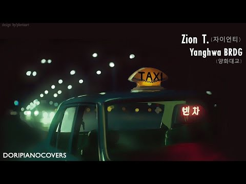 "[Piano/Instrumental] Zion.T - 양화대교 ""Yanghwa BRDG"" & 꺼내 먹어요 ""Eat"""