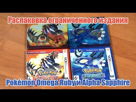 Игры gt GBA gt Статьи gt Прохождение Pokemon Fire Red и
