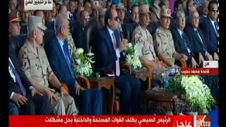 كلمة الرئيس السيسي خلال افتتاح 1300 صوبة زراعية على مساحة 10 آلاف فدان