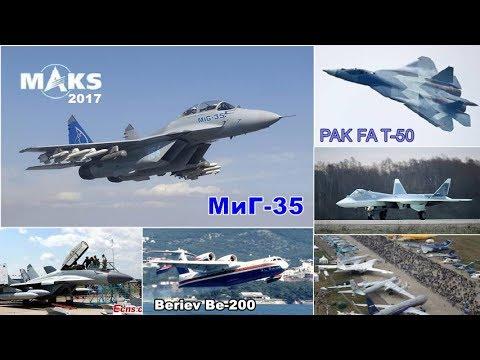 挑戰新聞軍事精華版--力拼「F-35」 !俄「米格-35」航展首亮相低價吸買氣