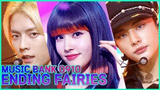 [2nd Week of September] Music Bank Ending Fairies 🧚(Music Bank) | KBS WORLD TV