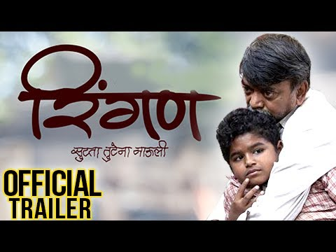 Rahasya Marathi Movie Free Download Mp4golkes