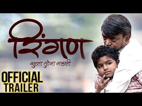 Rahasya marathi movie free download mp4golkes
