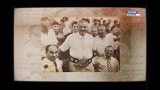 «Славный путь» -Документальный фильм памяти Солтана Бердиева