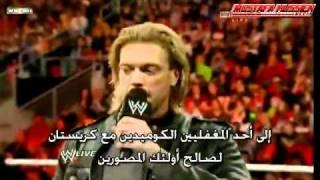 اعتزال ايدج من المصارعه الحره مترجمه