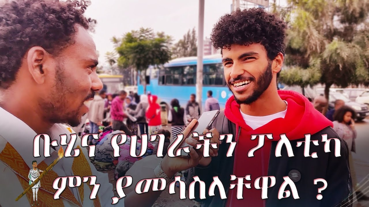 What Are The Similarities Between Buhe And Ethiopian Politics