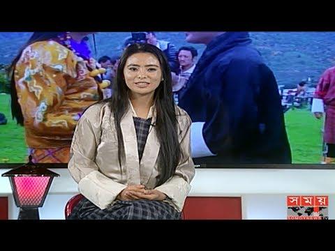 Live: Bhutanese Actress Ugyen Choden Interview   ভুটানের অভিনেত্রী উগিয়ান চৌড্যান