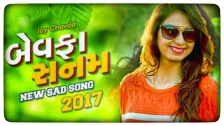 Hath Ma Chhe Whisky (video) | Jay Chavda | BEWAFA SANAM 2017 | Gujarati Sad Songs