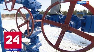 Нафтогаз сообщил о предварительных договоренностях с Газпромом - Россия 24