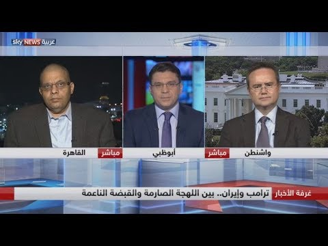 ترامب وإيران.. بين اللهجة الصارمة والقبضة الناعمة  - نشر قبل 7 ساعة