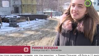 Новую школу в Корсакове откроют к 1 сентября