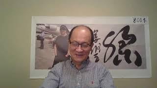 习近平心腹丁薛祥将任北京市委书记?12月31日读报点评