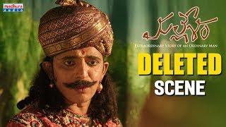 Mallesham Movie Deleted Scene | Priyadarshi | Raj R | Sri Adhikari | K Mark Robin