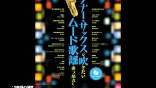 株式会社シンコーミュージック・エンタテイメント(http://www.shinko-m...