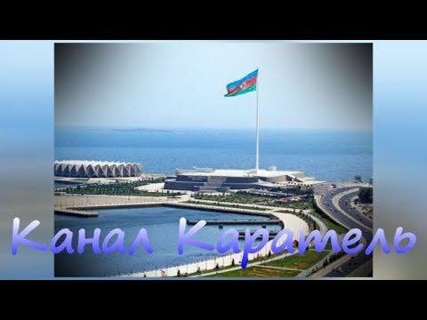 Баку поинтересовался у Армении насчет мира