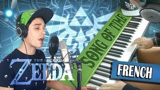 ▶️ french the legend of zelda chant du temps song of time feat pianokad