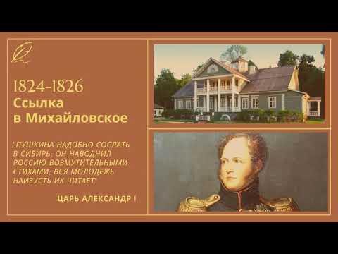 Дистанционный урок «А.С. Пушкин. «Моцарт и Сальери»