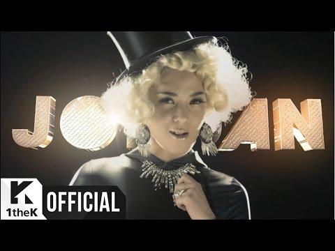 [MV] Yoonmirae(윤미래), Tiger JK(타이거JK), Bizzy (MFBTY) _ Sweet Dream