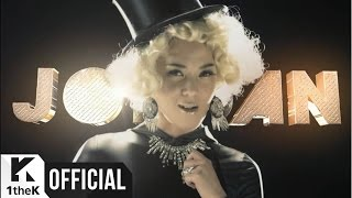 [MV] Yoonmirae(윤미래), Tiger JK(타이거JK), Bizzy (MFBTY) _ Sweet Dream