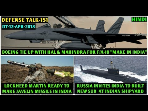 Indian Defence News : Boeing Tie up with HAL,ISRO launches IRNSS-1I,Varunastra for navy(Hindi)