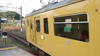 鉄道動画(JR西日本・123系)
