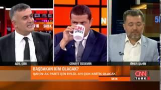 Köşk seçimi sonuçları, AK Parti'de kongre kararı, 12. Cumhurbaşkanı: 5N 1K - 11.08.2014