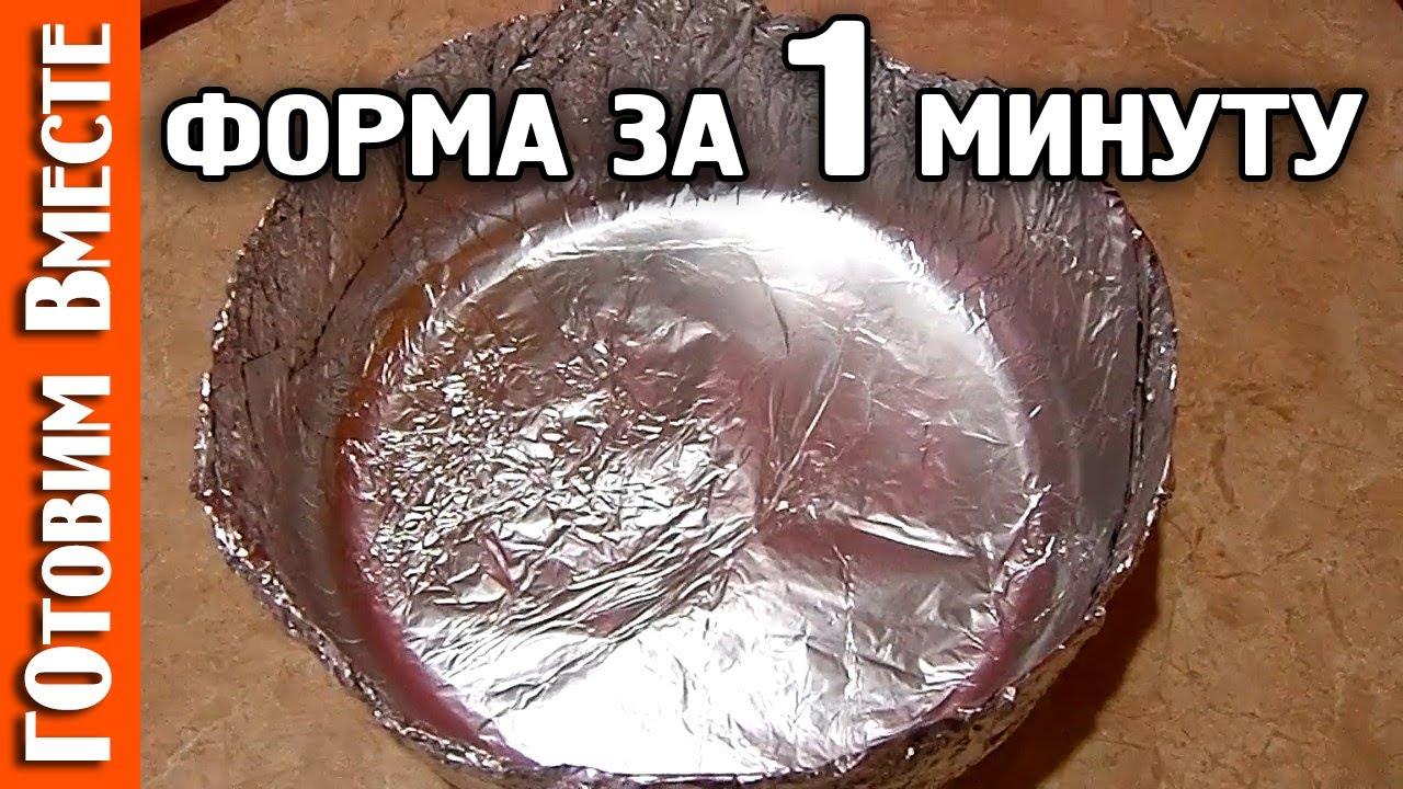 Тату на латыни с переводом на русский на руке с расшифровкой 40