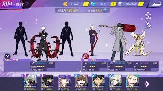 Sss Kaneki half kakuja gameplay! Tokyo Ghoul War Age