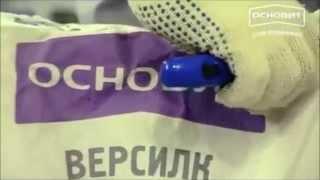 Шпатлевка ОСНОВИТ ВЕРСИЛК Т-34. Способы применения шпатлевки.