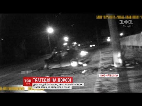 В Івано-Франківську...