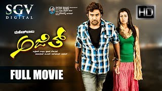 Ajith – ಅಜಿತ್ | Kannada Full Length Movie | Kannada New Movies | Chiranjeevi Sarja, Nikki Galrani streaming
