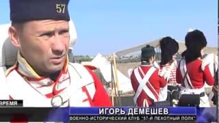 Реконструкция Альминского сражения периода Крымской войны.