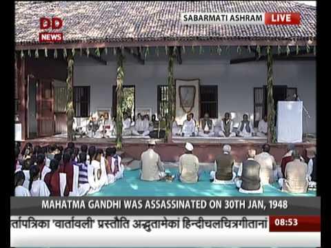 Mahatma Gandhi's death anniversary: Prayers at Sabarmati Ashram