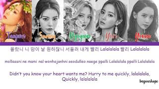 Girls' Generation-Oh!GG (소녀시대-Oh!GG) - Lil' Touch(몰랐니) [Color coded lyrics_Han/Rom/Eng]