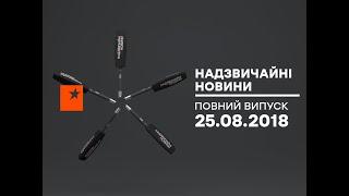 видео Новости :: Deals