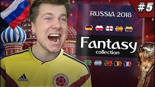 FANTASY COLLECTION! WORLD CUP 2018 #5