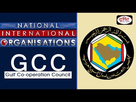 GCC - National/International Organisation
