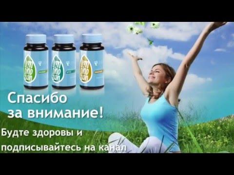 Лимфосаны от Сибирского здоровья