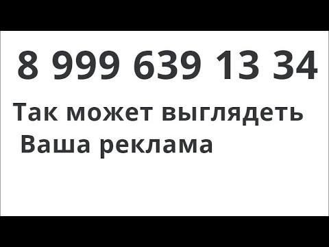 Взять кредит в банке Тинькофф Банк в городе Липецк легко.