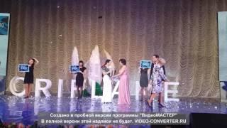 Обалденное поздравление! БРИЛЛИАНТОВЫЙ ДИРЕКТОР Туганова Елена!