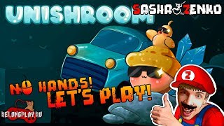 Unishroom Gameplay (Chin & Mouse Only)