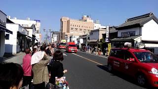 栃木市NEWはしご車パレード2017  デカくてかっこいい~🎵