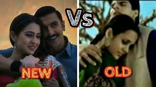 New vs Old - Tere Bin Nahi Lagda