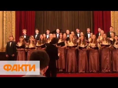 Хористы из Черкасс завоевали серебряную награду на конкурсе в Чехии