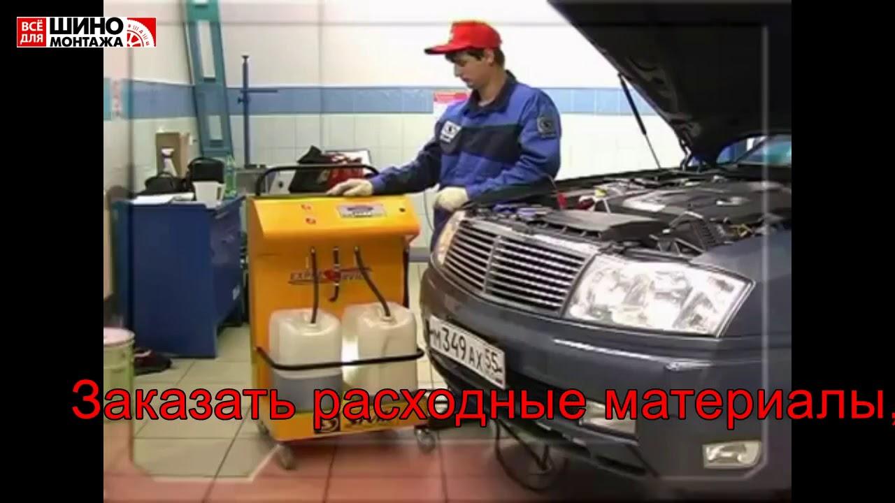 Установка для замены жидкости в АКПП ATF 3000 с русскими .